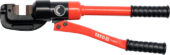 Hydraulic Cutter 13t. 4-20mm (YT-22872) - YT-22872 salidzini kurpirkt cenas