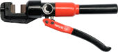 Hydraulic Cutter 6t. 4-12mm (YT-22870) - YT-22870 salidzini kurpirkt cenas