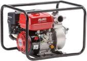 Al-Ko BMP 30000 Premium ūdens sūknis ar benzīna dzinēju - Laistīšanas piederumi Ūdens sūkņi